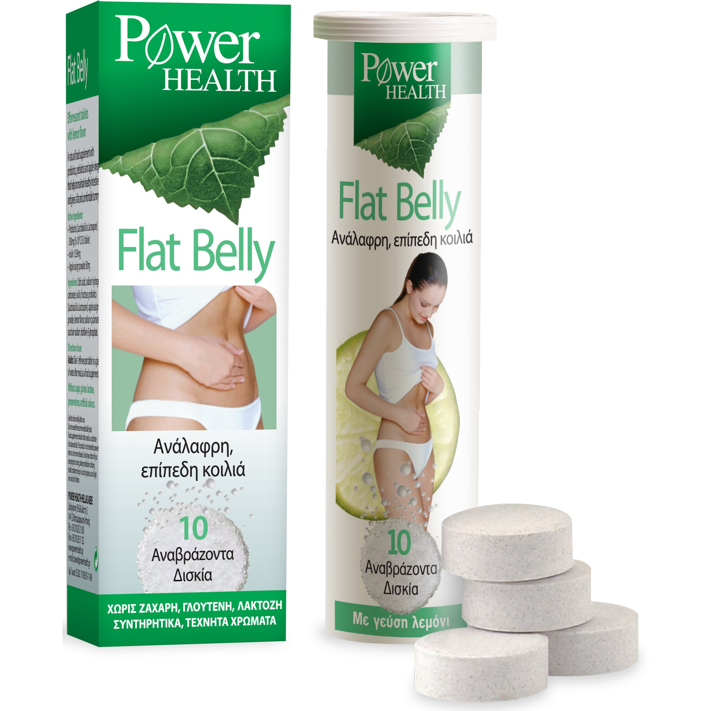Power Health Flat Belly Συμπλήρωμα Διατροφής για την Αντιμετώπιση των Συμπτωμάτων Τυμπανισμού 10Effer.Tabs